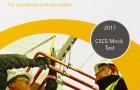 CSCS Test For Operatives Full Test PDF
